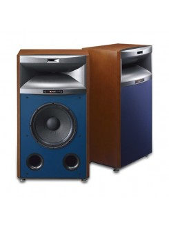 Boxe JBL Studio Monitor 4365