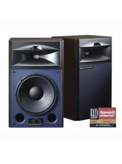 Boxe JBL Studio Monitor 4429