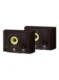 Boxe Bowers&Wilkins DS3