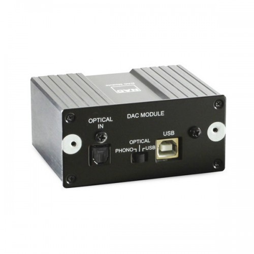 Modul Dac NAD MDC - Home audio - NAD